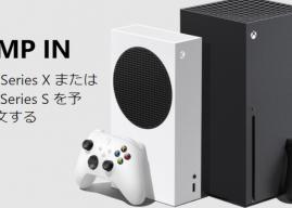 Primeiras unidades em pré-venda dos Xbox Series X|S esgotam em poucas horas no Japão